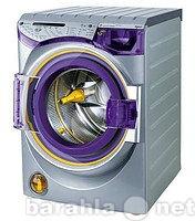 Предложение: Установка стиральной машины автоматы