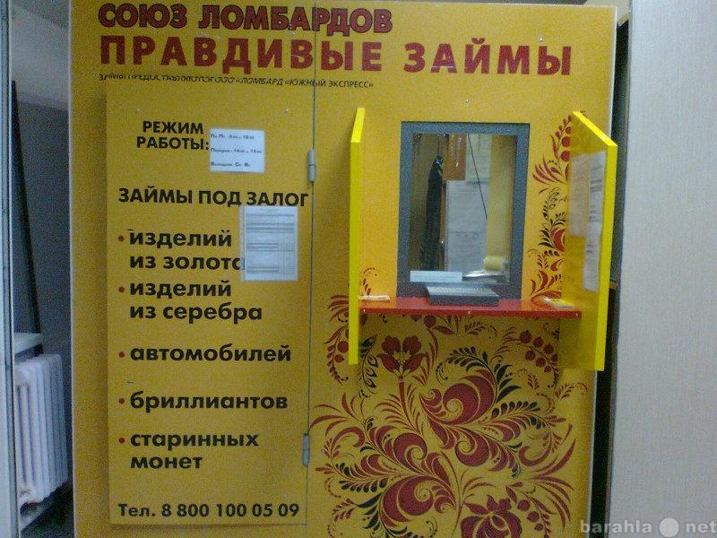 заявка на кредит ипотека банки