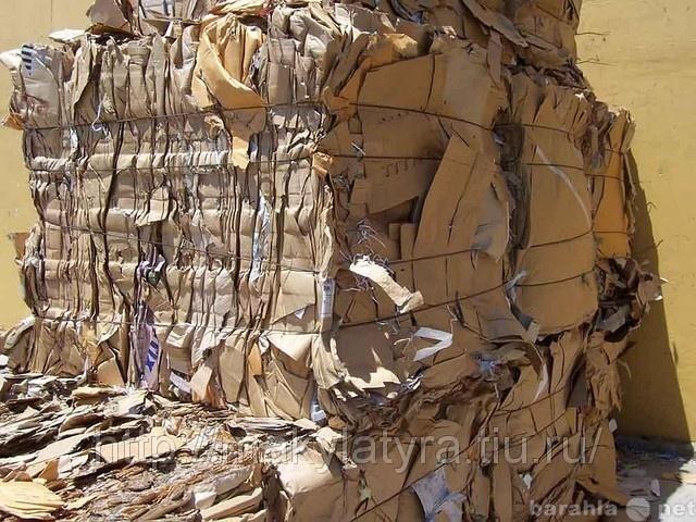 Предложение: Вывоз макулатуры и вторсырья в Курске