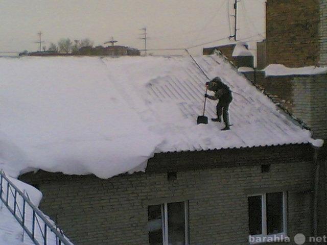 Предложение: Очистка крыш от снега. Очистка крыши от