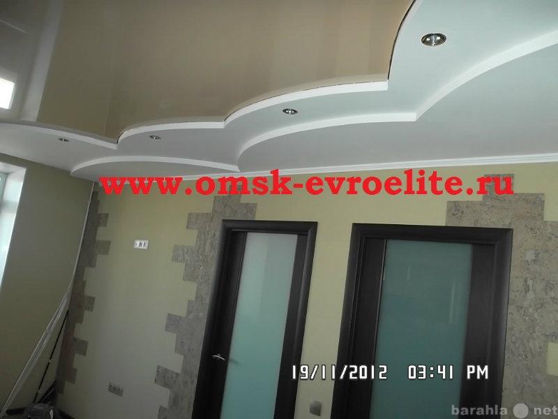 Предложение: ремонт квартир квартир в омске