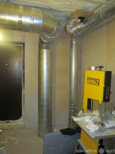 Предложение: Изготовление и монтаж вентиляции