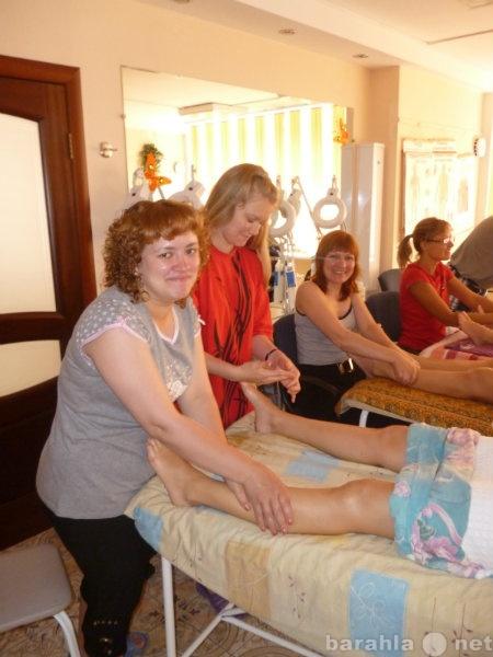 Бесплатное обучение массажу красноярск бесплатное обучение для раб