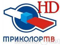Предложение: СПУТНИКОВОЕ  ТВ в Омске ! ! !