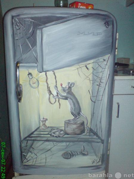 Предложение: Ремонт холодильников, морозильников