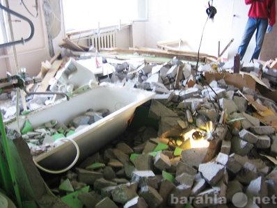 Предложение: Вывоз строительного мусора 89875421535