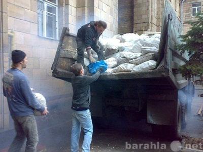 Предложение: Вывоз строительного мусора Челябинск