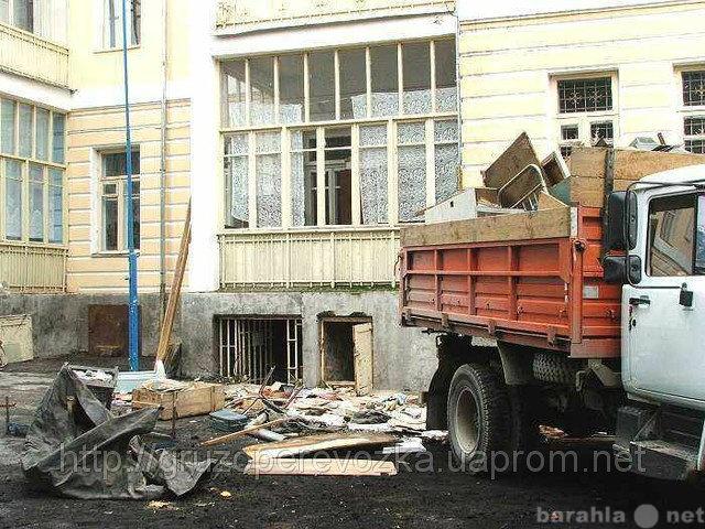 Предложение: Вывоз строительного мусора Тула