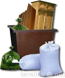 Предложение: Вывоз строительного мусора Томск