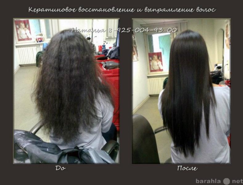 Наращивание волос люберцы на дому