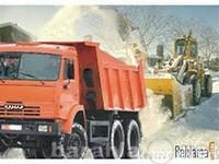 Предложение: уборка, вывоз снега в Нижнем Новгороде