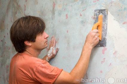 Предложение: Выравнивание стен и потолков