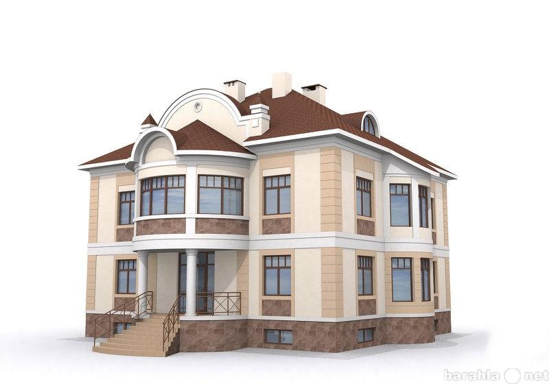 Предложение: Архитектор /проект для вас