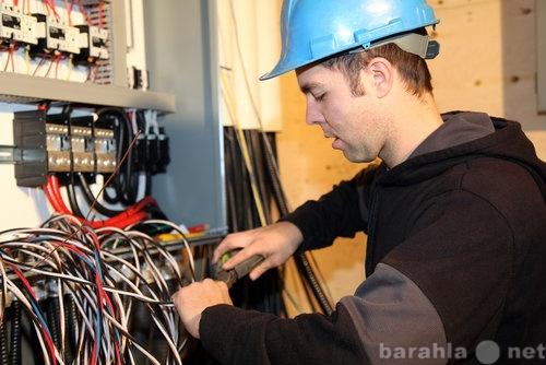 Предложение: Услуги электрика, электромонтаж