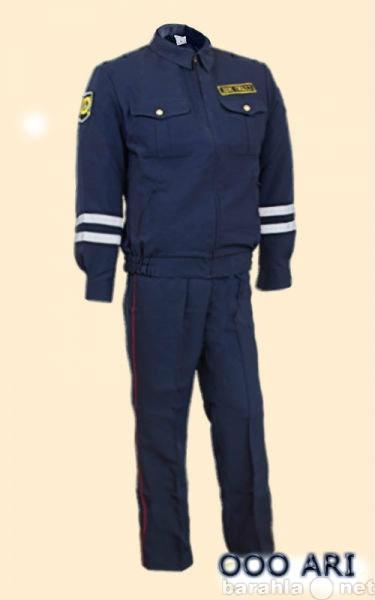 Предложение: одежда летняя для сотрудников дпс гибдд