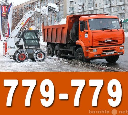 Предложение: 779-779. Уборка и вывоз мусора