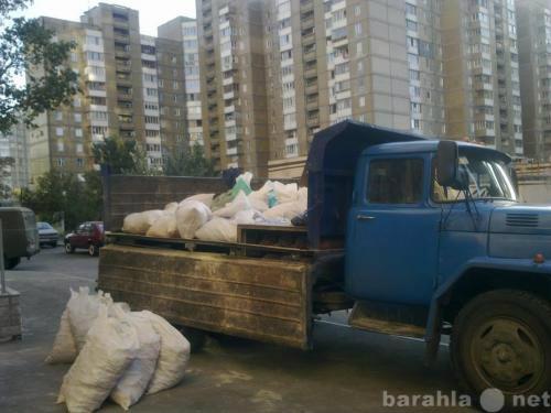 Предложение: Вывоз строительного мусора. Грузчики.