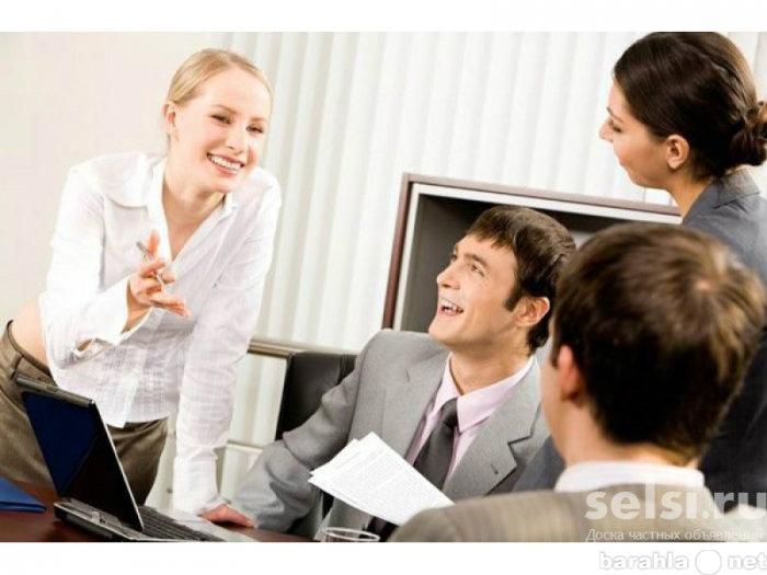 Предложение: Менеджер по персоналу.
