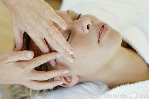 Предложение: хиромассаж лица(лифтинг,омоложение)