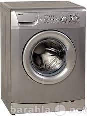 Предложение: Ремонт и установка стиральных машин
