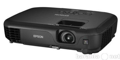 Предложение: Проектор: Epson EB-W02 + экран