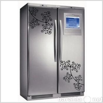 Предложение: ремонт холодильников на дому с гарантией