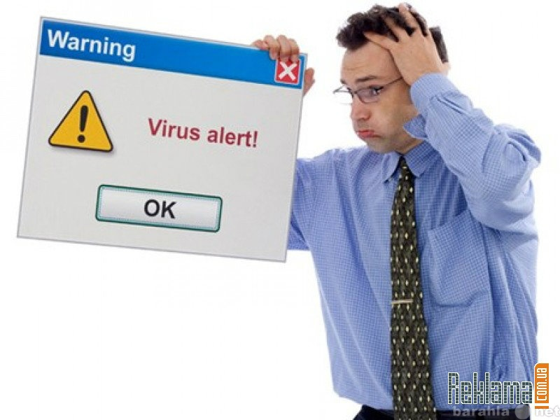 Предложение: установка Антивирусной программы