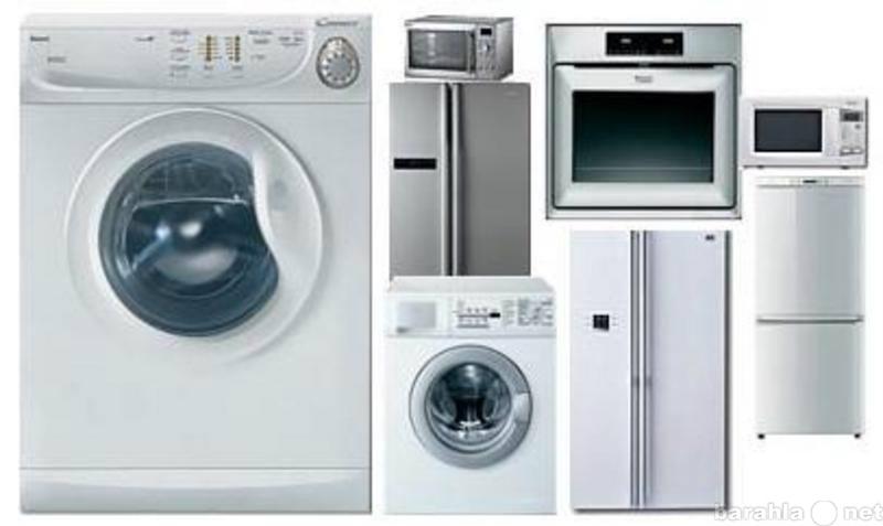 Предложение: Ремонт холодильников,стиральных машин.