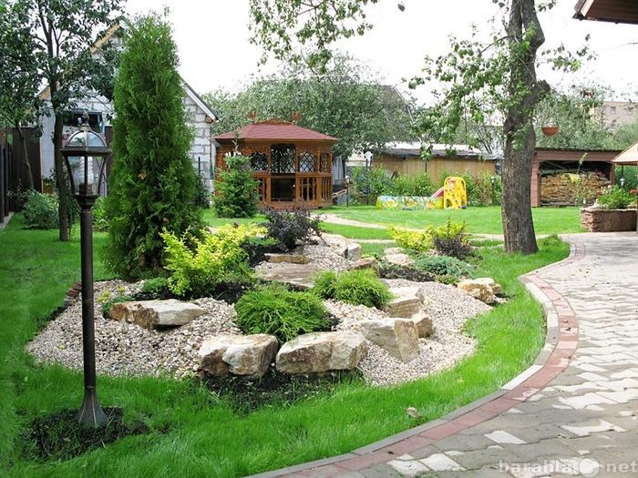 Предложение: Уход за садом и огородом