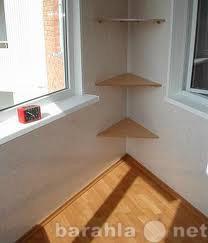 Предложение: Обшивка, утепление балконов и лоджий