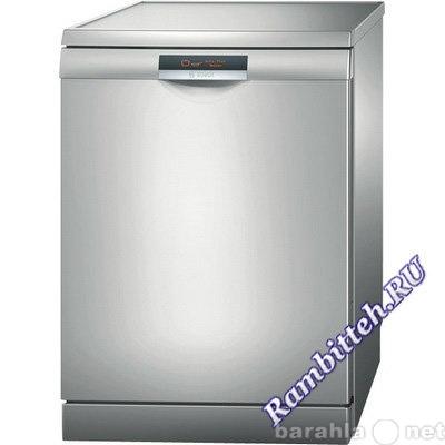 Предложение: Установка посудомоечной машины
