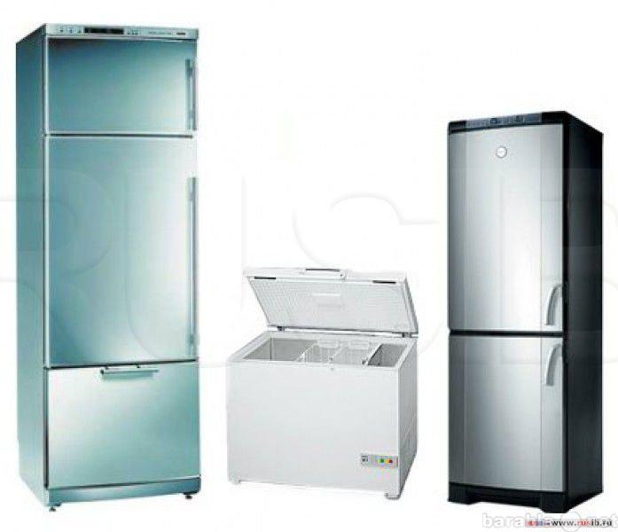 Предложение: 89033667963 Сломался холодильник?