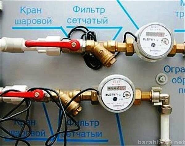 Предложение: Установка счётчиков на воду 24-21-12