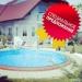 Предложение: Капитальный бассейн за 177000 рублей