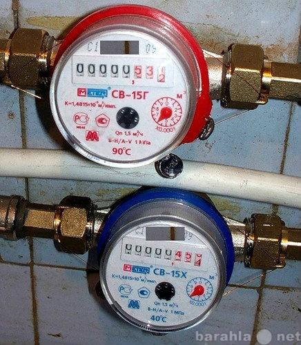 Предложение: Установка счетчиков воды в Череповце