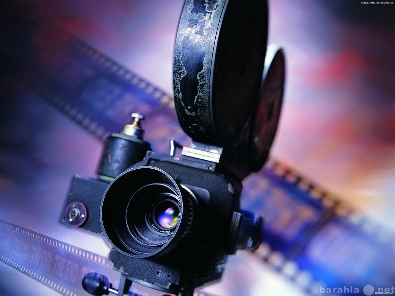 Предложение: Видеосъёмка, фотосъёмка, дёшево