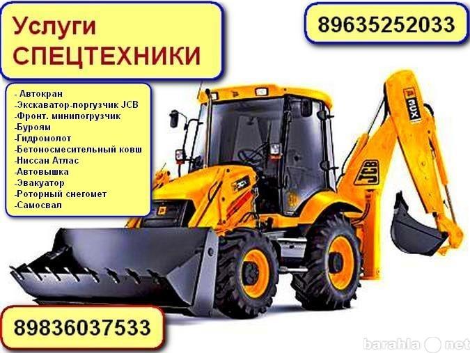 Новоалтайск услуги спецтехники пассажирские перевозки на автобусе преимущества