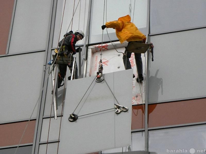 Предложение: Замена стекла и ремонт стеклопакетов