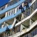 Предложение: Ремонт и восстановление балконной плиты