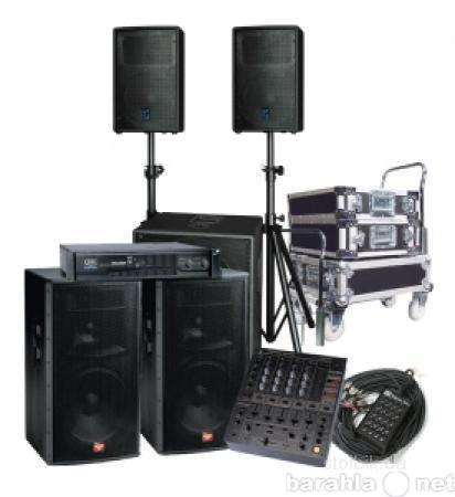 Предложение: Аренда звуковой и световой аппаратуры