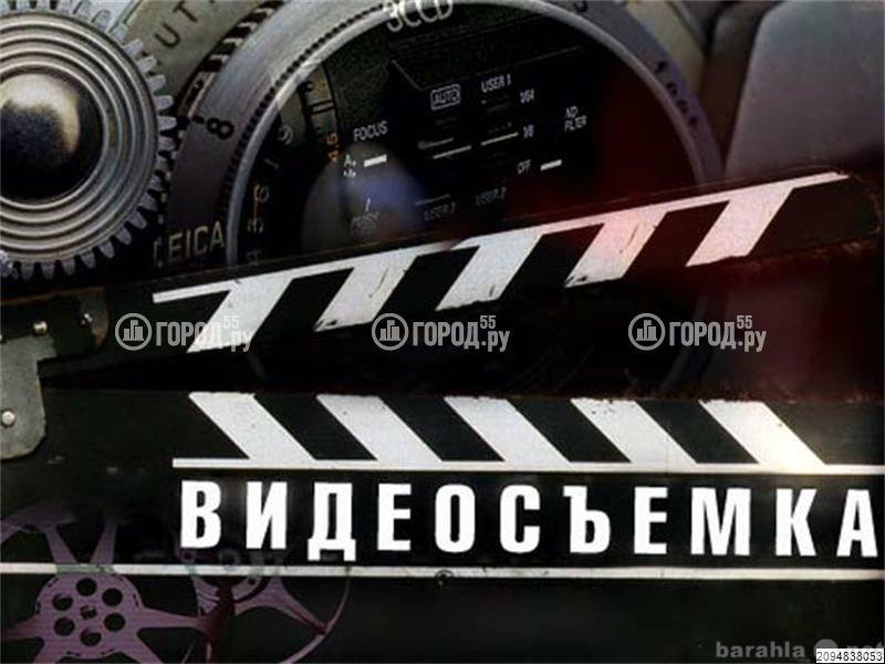 Предложение: Видеосъёмка  выпускного.