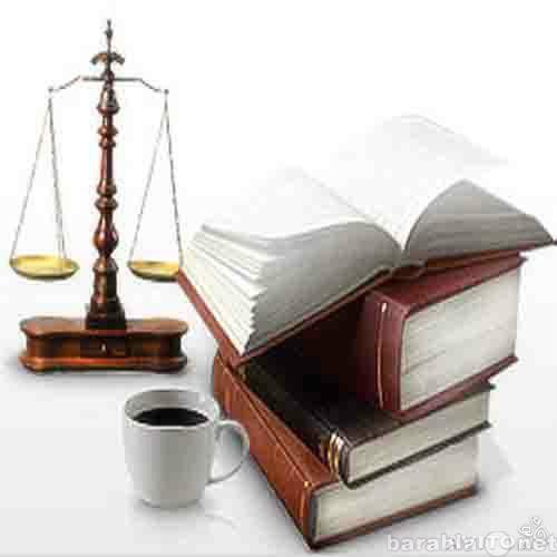 Предложение: Ликвидация юр. лиц и индивидуальных пред