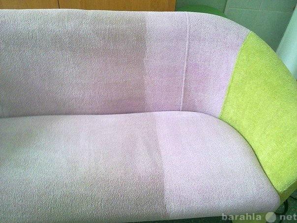 Предложение: Химчистка мебели, ковролина, ковров.