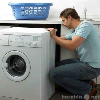 Предложение: Установка подключение стиральных машин