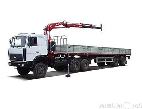 Предложение: Манипулятор 7 тонн  кран + борт 20 тонн