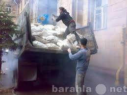 Предложение: Вывоз строительного мусора 8938-478-5811