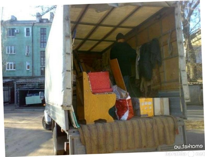 Предложение: Вывоз мусора.Вывоз старой мебели.Грузчик