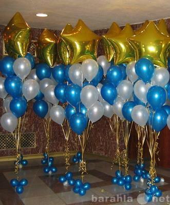 Предложение: воздушные шары,оформление