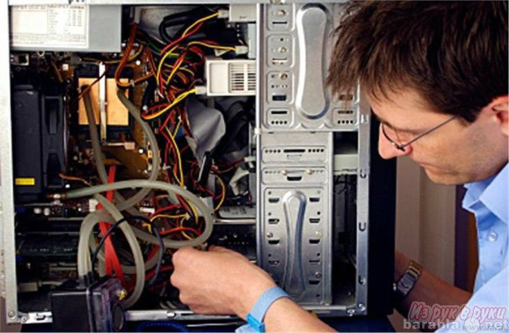Предложение: Ремонт настройка компьютеров и ноутбуков