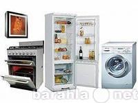 Предложение: Утилизация ванны пианино холодильника